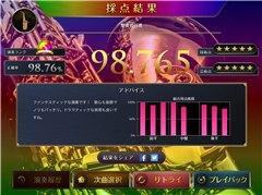 f:id:shima_c_koshien:20171031163310j:plain