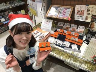 f:id:shima_c_koshien:20171224191417j:plain