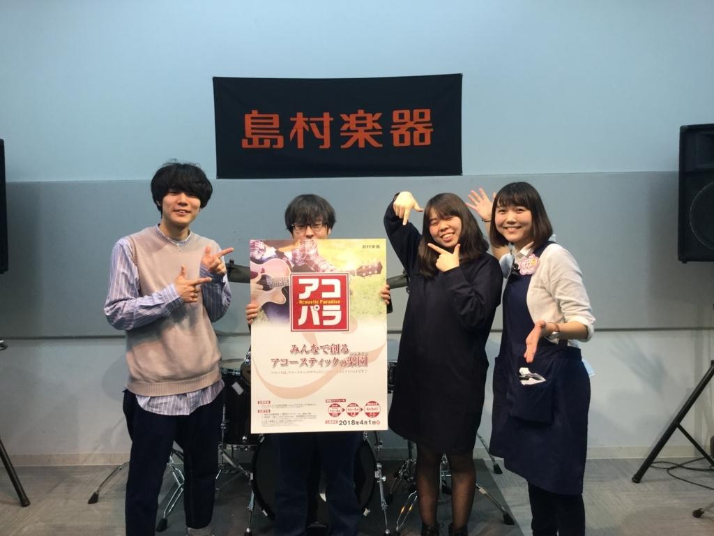 f:id:shima_c_koshien:20180320202020j:plain