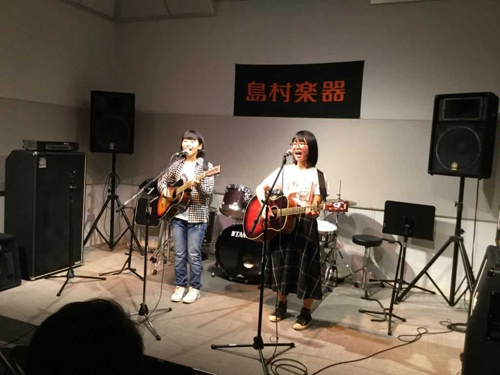 f:id:shima_c_koshien:20180401162105j:plain