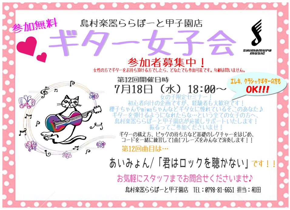 f:id:shima_c_koshien:20180623151636p:plain