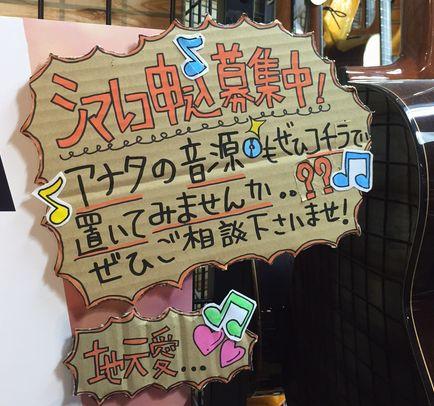 f:id:shima_c_koube:20151025185312j:plain