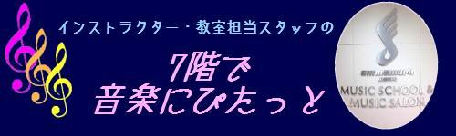 f:id:shima_c_koube:20160411174511j:plain