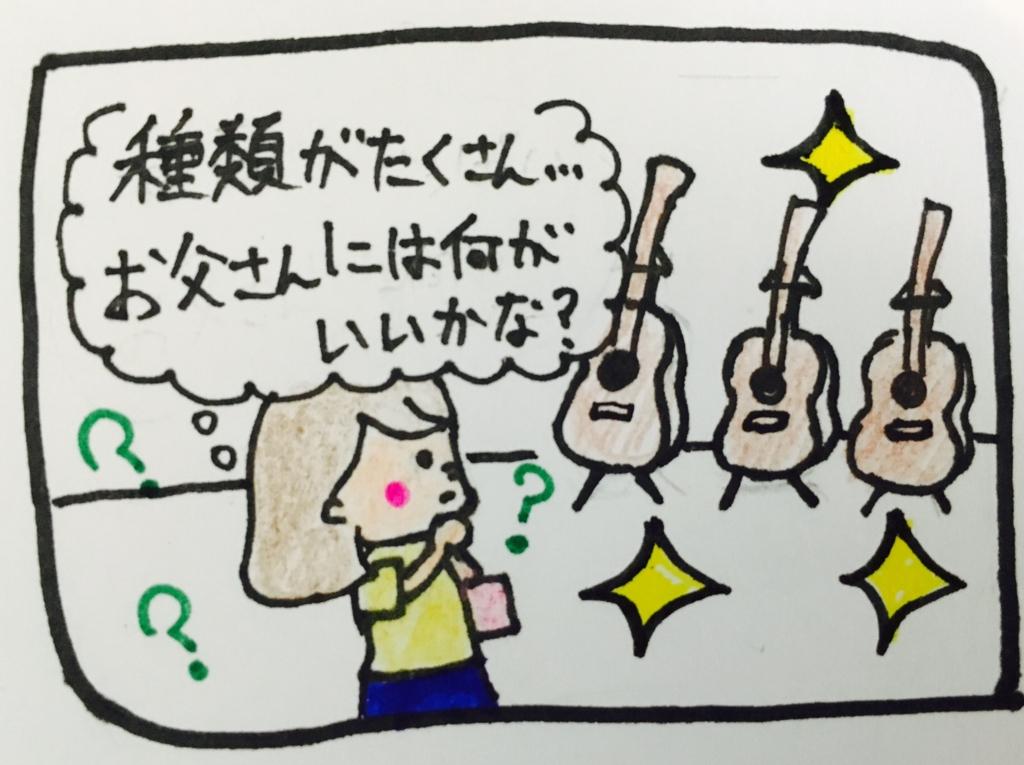 f:id:shima_c_koube:20160617204545j:plain