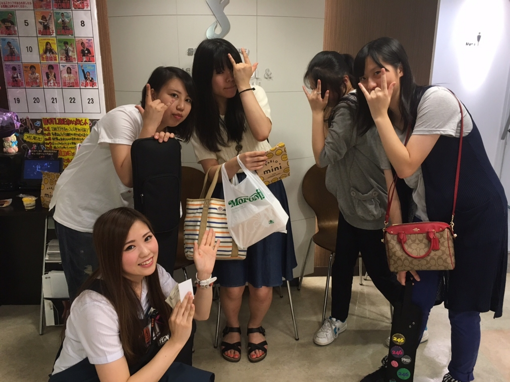 f:id:shima_c_koube:20160812193540j:plain