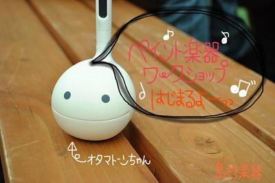 f:id:shima_c_koube:20161104113244j:plain