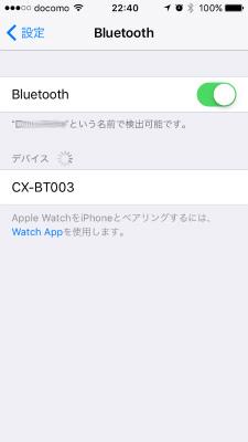 f:id:shima_c_koube:20170213011259j:plain