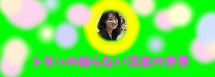 f:id:shima_c_koube:20170313162320j:plain