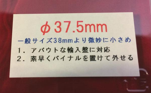 f:id:shima_c_koube:20170316190039j:plain