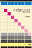 f:id:shima_c_koube:20180219172534j:plain