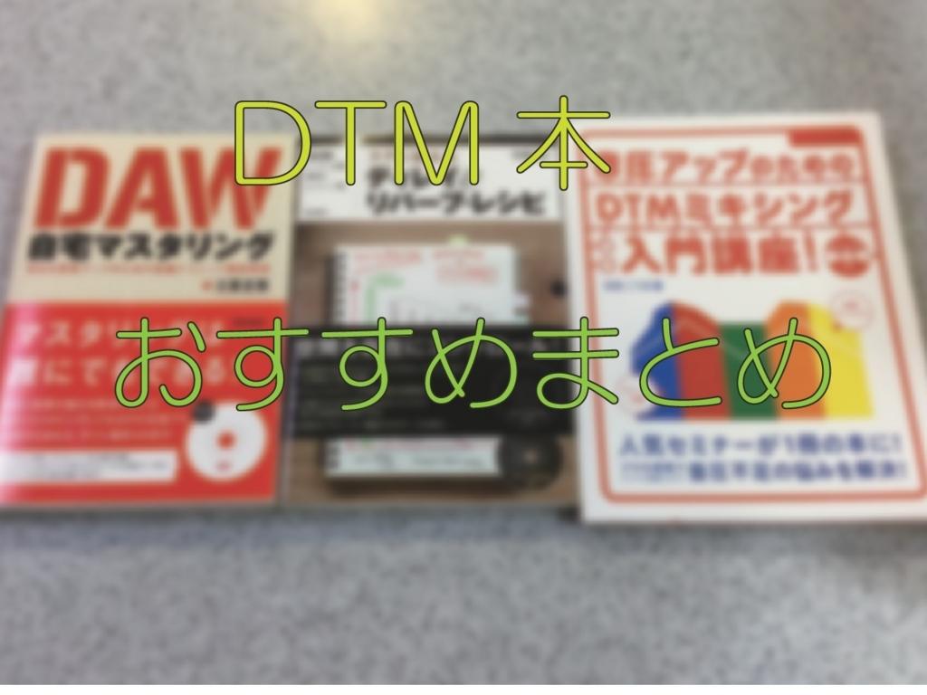 f:id:shima_c_koube:20180219183411j:plain