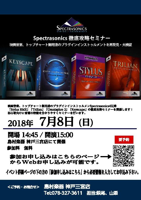 f:id:shima_c_koube:20180605004433j:plain