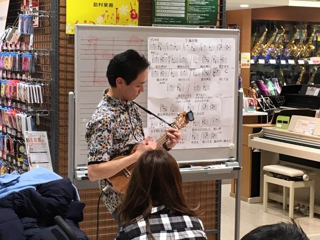 f:id:shima_c_kouhoku:20180204103649j:plain