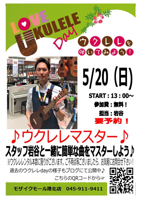 f:id:shima_c_kouhoku:20180416152044p:plain