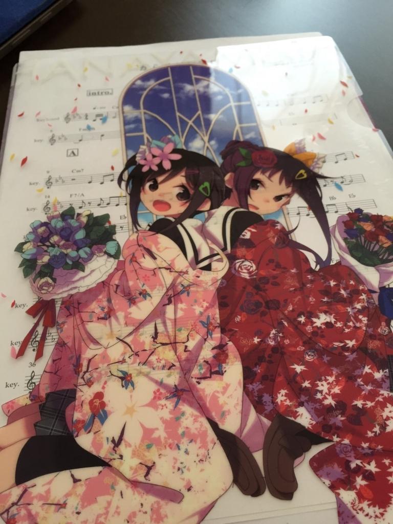 f:id:shima_c_kouriyama:20160624220721j:plain