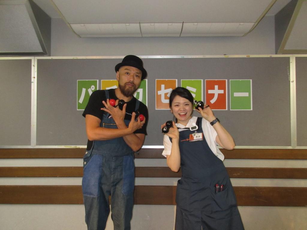 f:id:shima_c_kouriyama:20160627152225j:plain