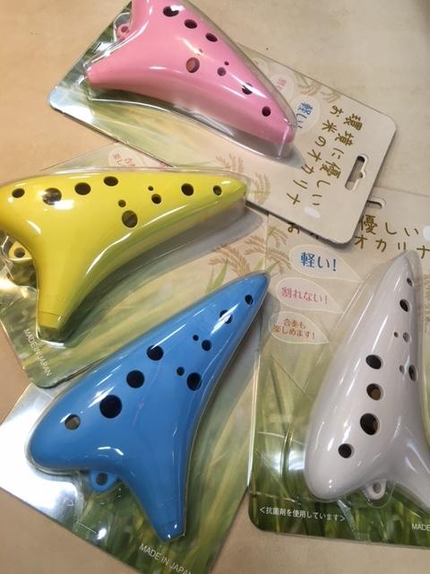 f:id:shima_c_kouriyama:20160629170353j:plain
