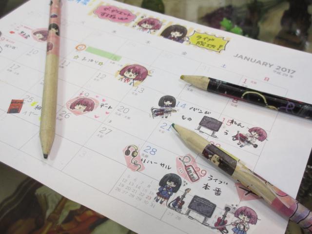 f:id:shima_c_kouriyama:20170213143521j:plain
