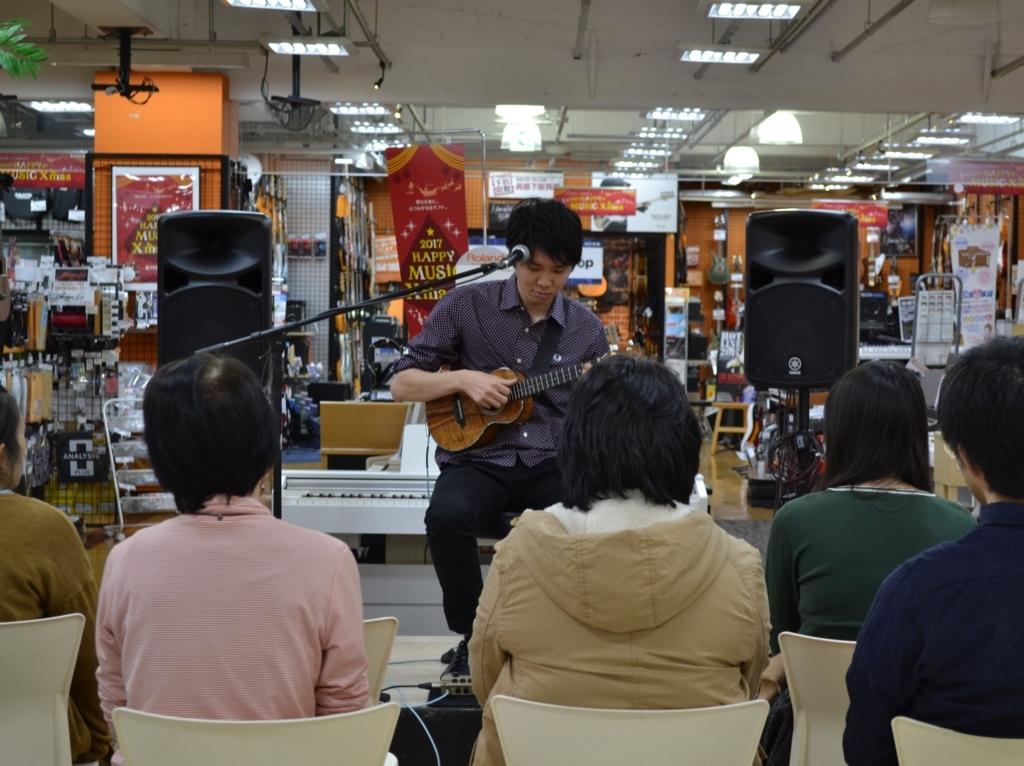 f:id:shima_c_kouriyama:20171116111511j:plain