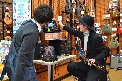 f:id:shima_c_kouriyama:20171212165604j:plain