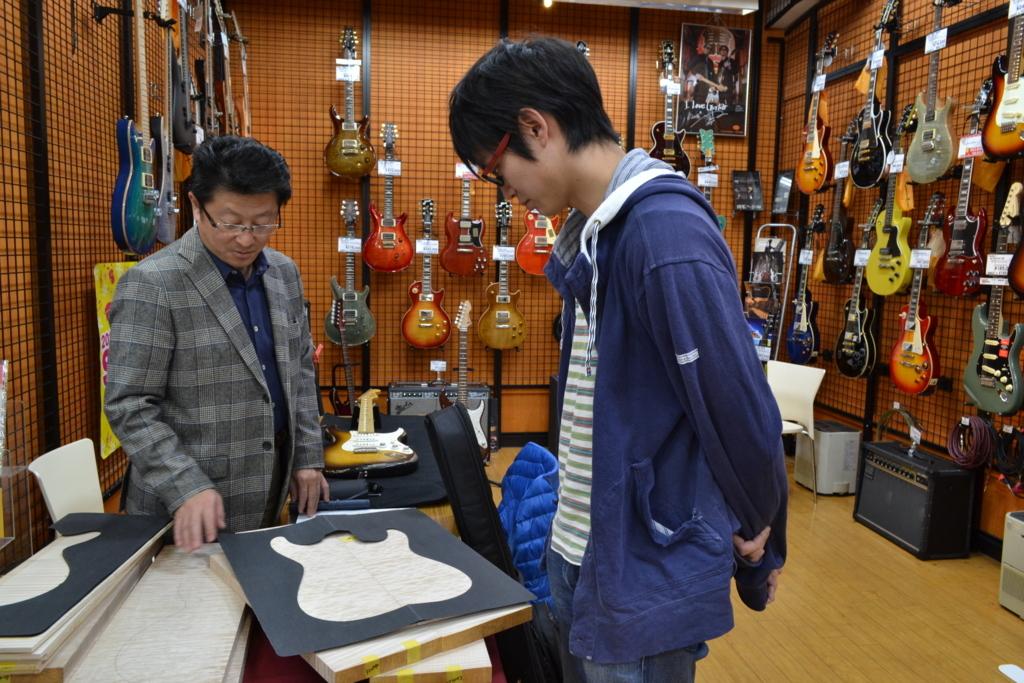 f:id:shima_c_kouriyama:20180208133321j:plain