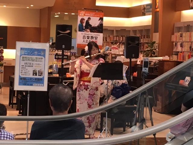 f:id:shima_c_kumamoto-a:20160913185958j:plain