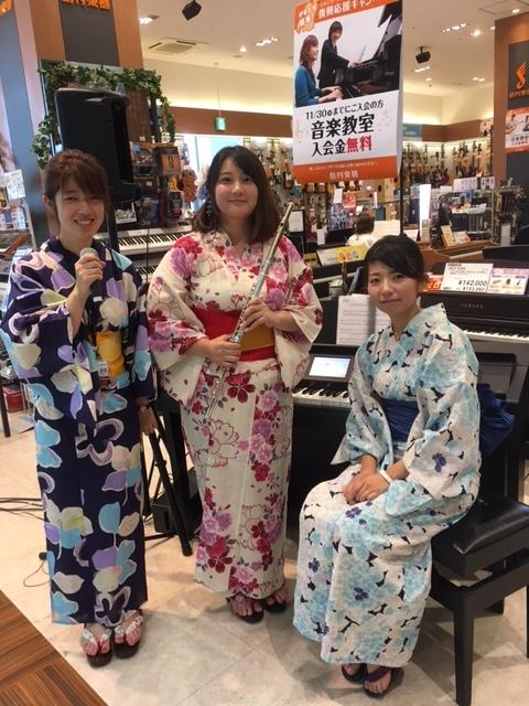 f:id:shima_c_kumamoto-a:20160913190015j:plain