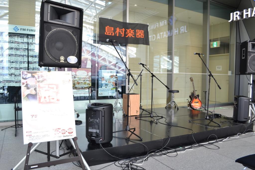 f:id:shima_c_kumamoto-a:20180505135951j:plain