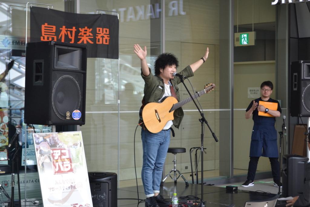 f:id:shima_c_kumamoto-a:20180505141153j:plain