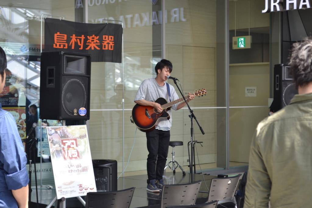 f:id:shima_c_kumamoto-a:20180505151207j:plain