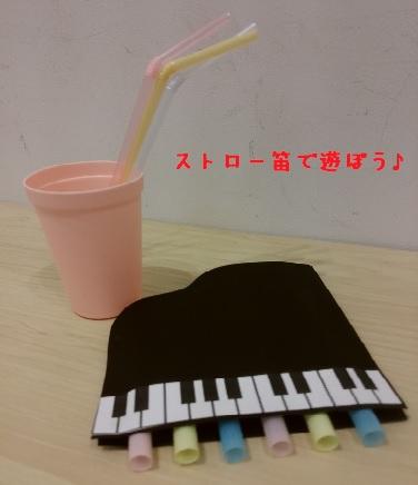f:id:shima_c_kumamoto-a:20180618203136j:plain
