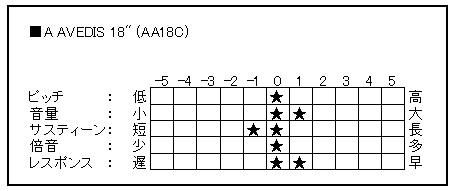 f:id:shima_c_kumamoto:20160722210238j:plain