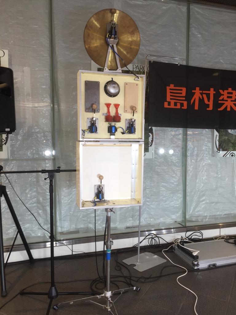 f:id:shima_c_kumamoto:20160927175815j:plain