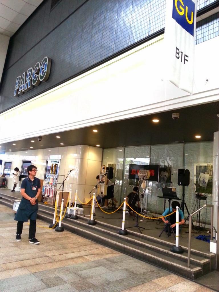 f:id:shima_c_kumamoto:20160927175955j:plain