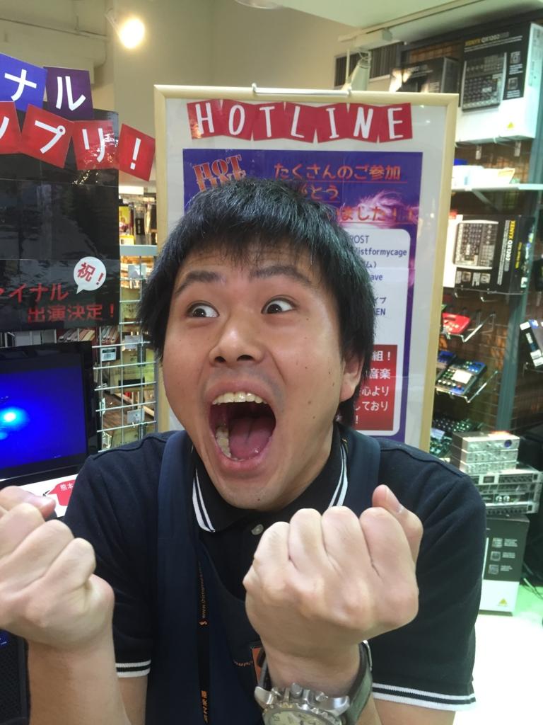 f:id:shima_c_kumamoto:20161004141549j:plain