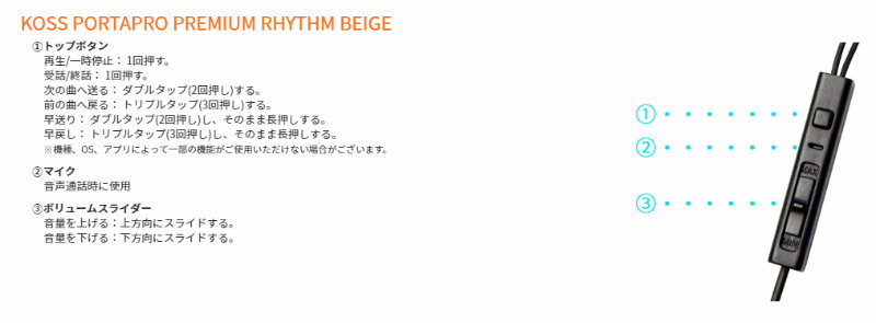 f:id:shima_c_kumamoto:20170103191827j:plain