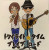 f:id:shima_c_kumamoto:20170826131557j:plain