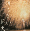 f:id:shima_c_kumamoto:20170826164241j:plain