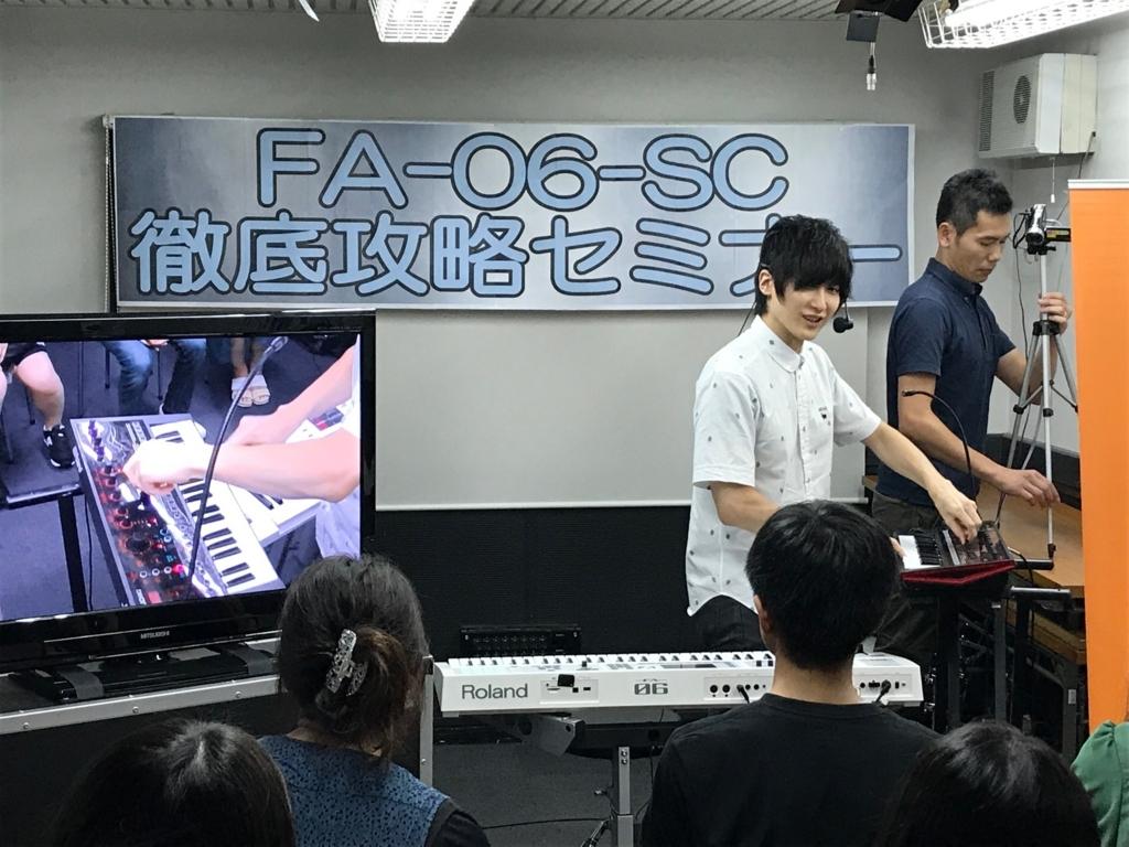 f:id:shima_c_kumamoto:20170903172041j:plain