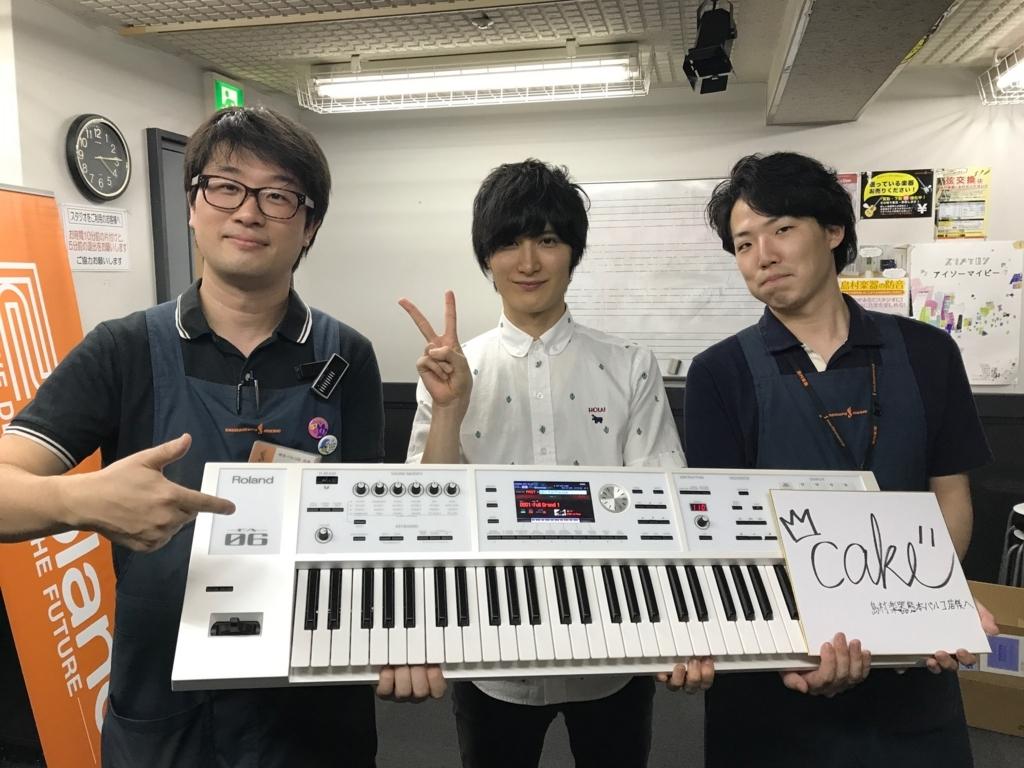 f:id:shima_c_kumamoto:20170903174146j:plain