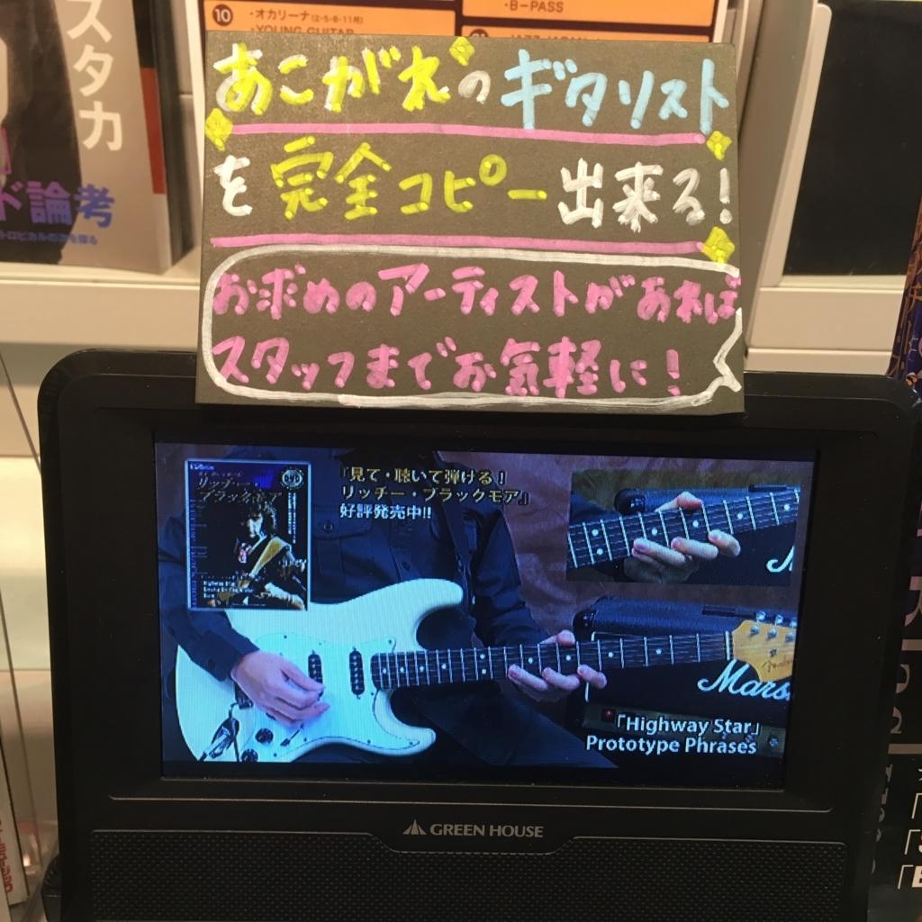 f:id:shima_c_kumamoto:20170907154153j:plain