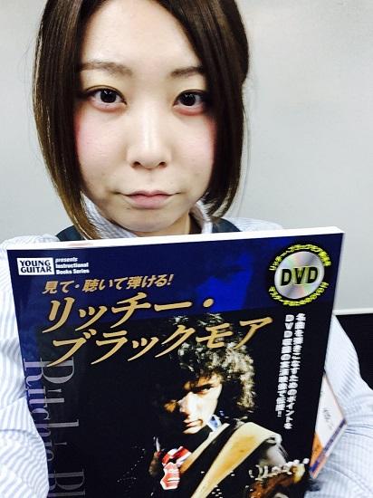 f:id:shima_c_kumamoto:20170907160537j:plain