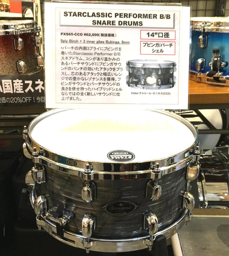 f:id:shima_c_kumamoto:20170927194837j:plain