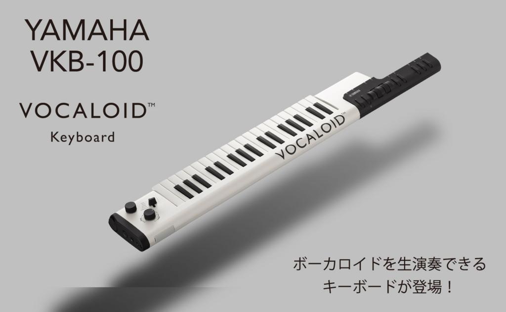 f:id:shima_c_kumamoto:20171121104143j:plain