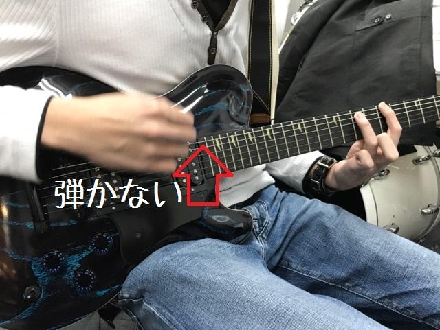 f:id:shima_c_kumamoto:20171220150401j:plain