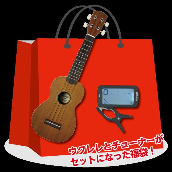 f:id:shima_c_kumamoto:20171228112353p:plain