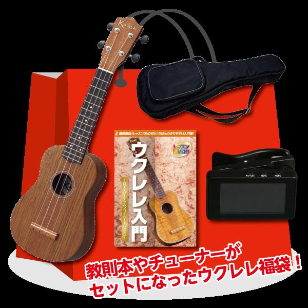 f:id:shima_c_kumamoto:20171228113539p:plain