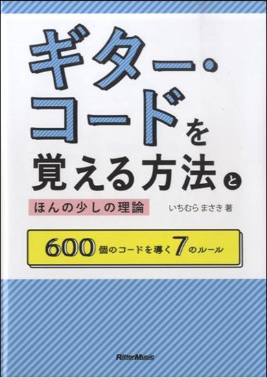 f:id:shima_c_kumamoto:20180110134537j:plain