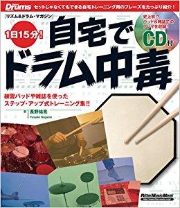 f:id:shima_c_kumamoto:20180110140444j:plain