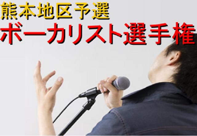 f:id:shima_c_kumamoto:20180313153103p:plain
